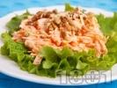 Рецепта Салата от моркови, чесън, орехи и майонеза